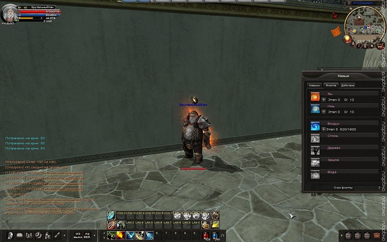 Скриншот Карос: Начало #80805