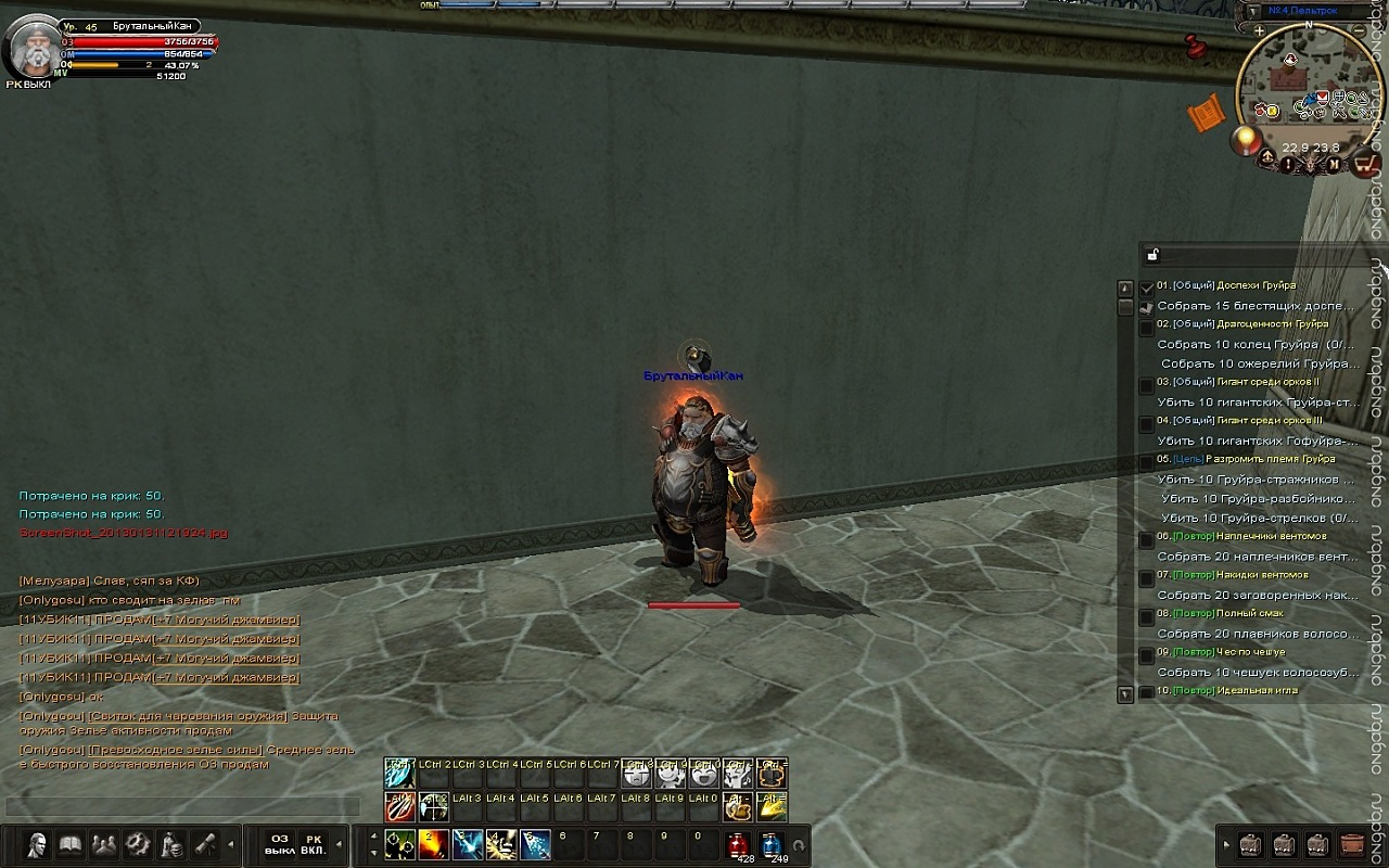 Скриншот Карос: Начало #80806