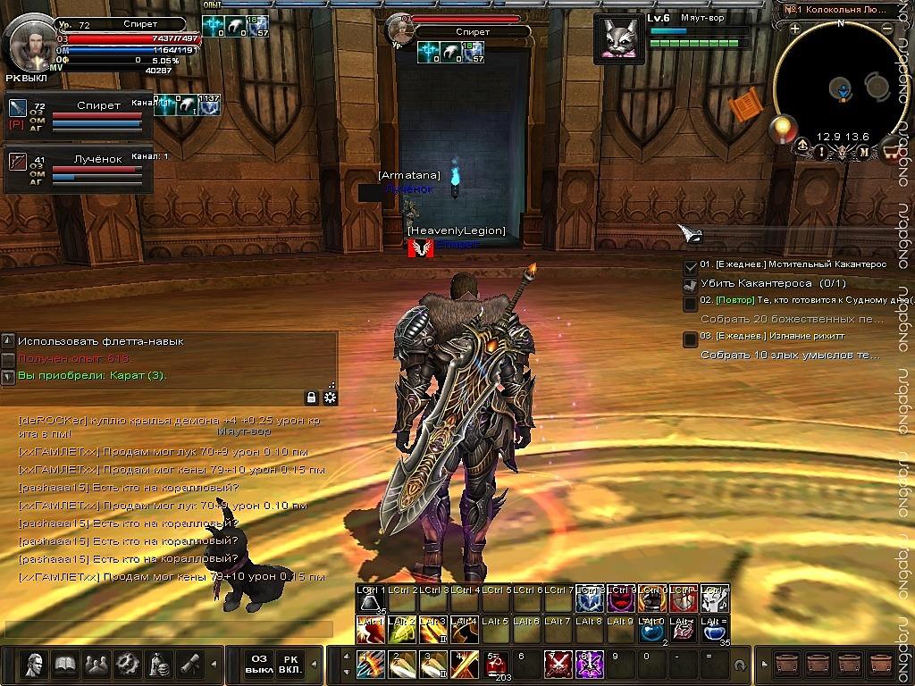 Скриншот Карос: Начало #83121