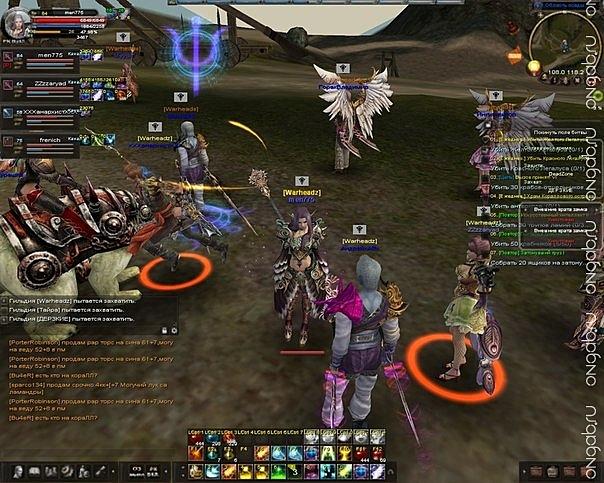 Скриншот Карос: Начало #85051