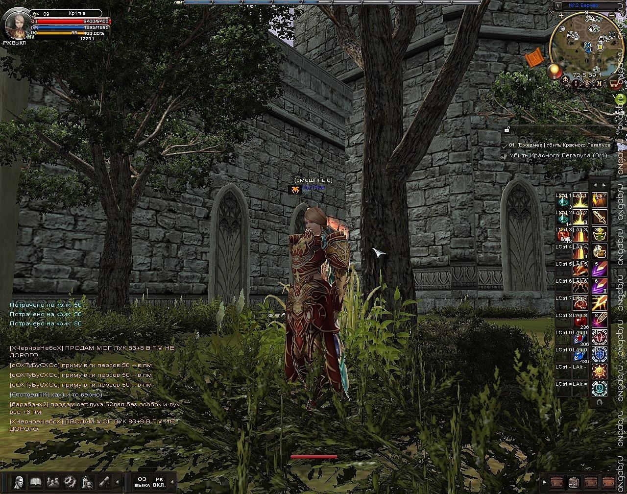 Скриншот Карос: Начало #86317