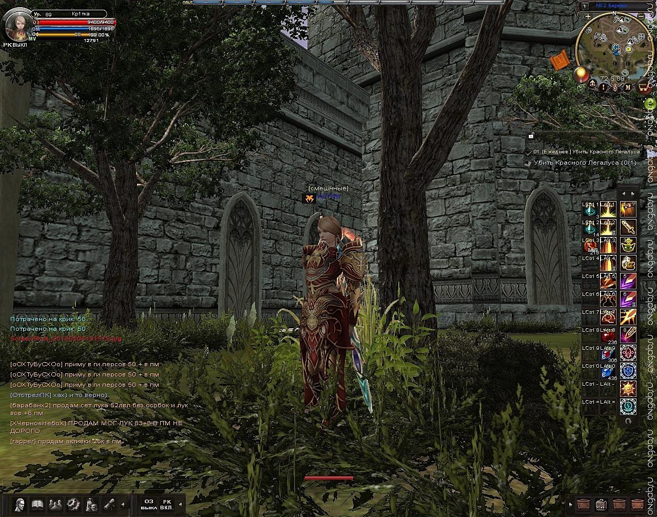 Скриншот Карос: Начало #86318
