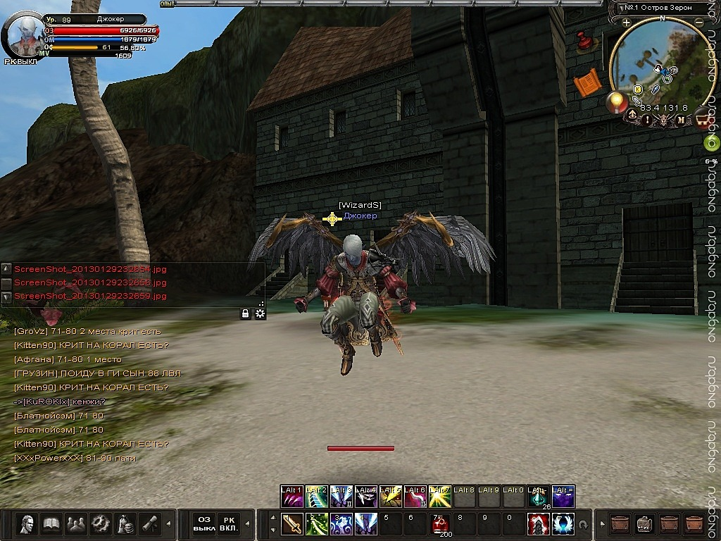 Скриншот Карос: Начало #87646