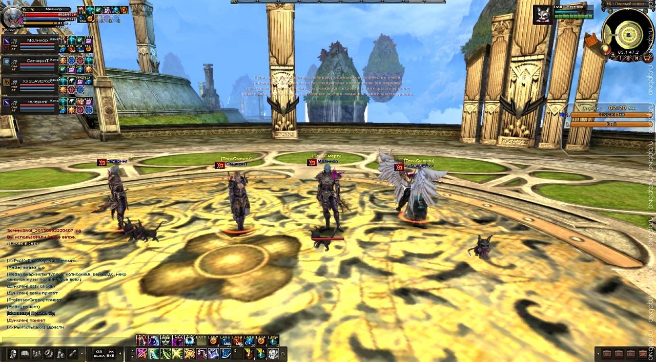 Скриншот Карос: Начало #91627