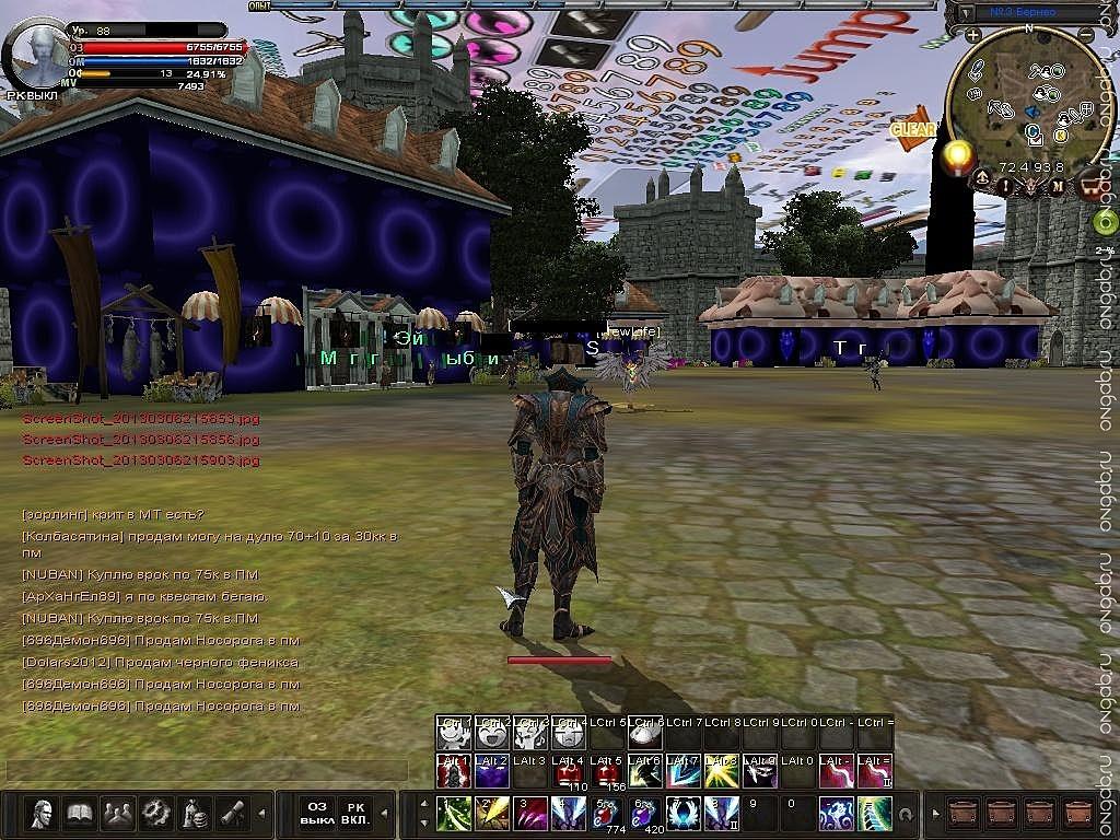 Скриншот Карос: Начало #92547