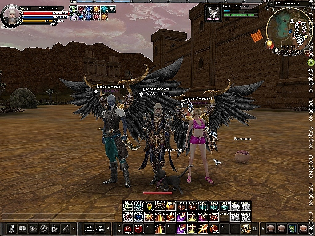 Скриншот Карос: Начало #96093