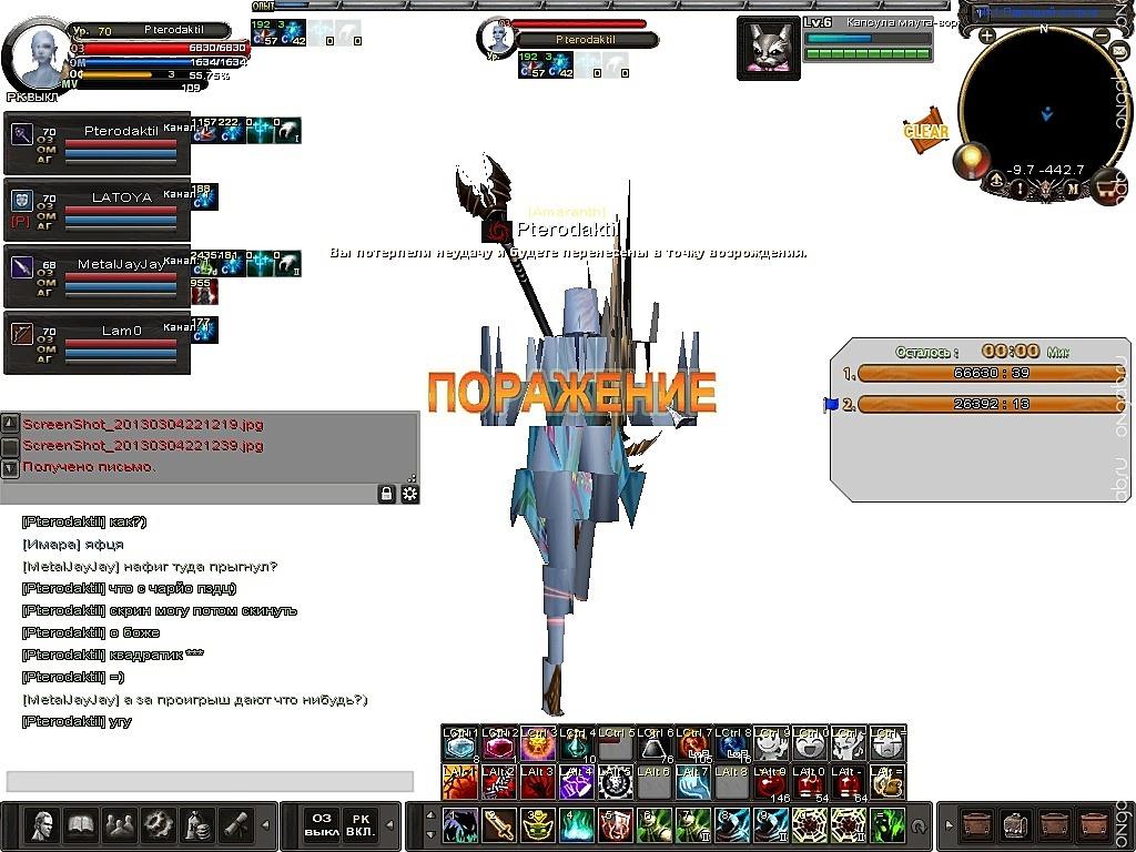 Скриншот Карос: Начало #96506