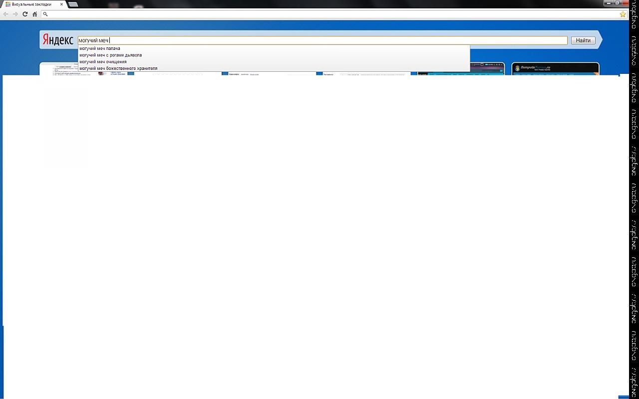 Скриншот Карос: Начало #97499
