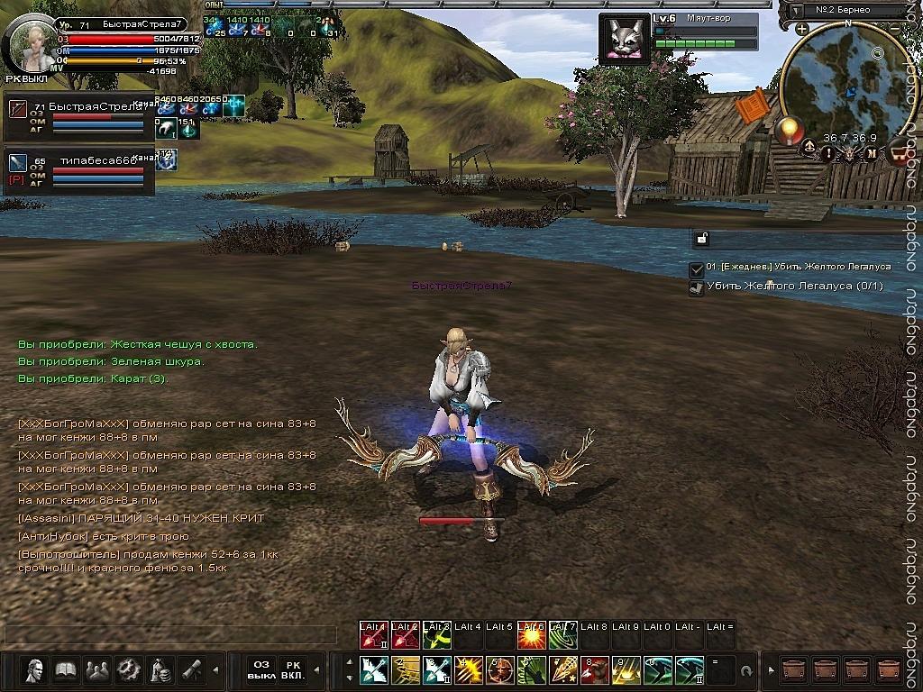 Скриншот Карос: Начало #98079