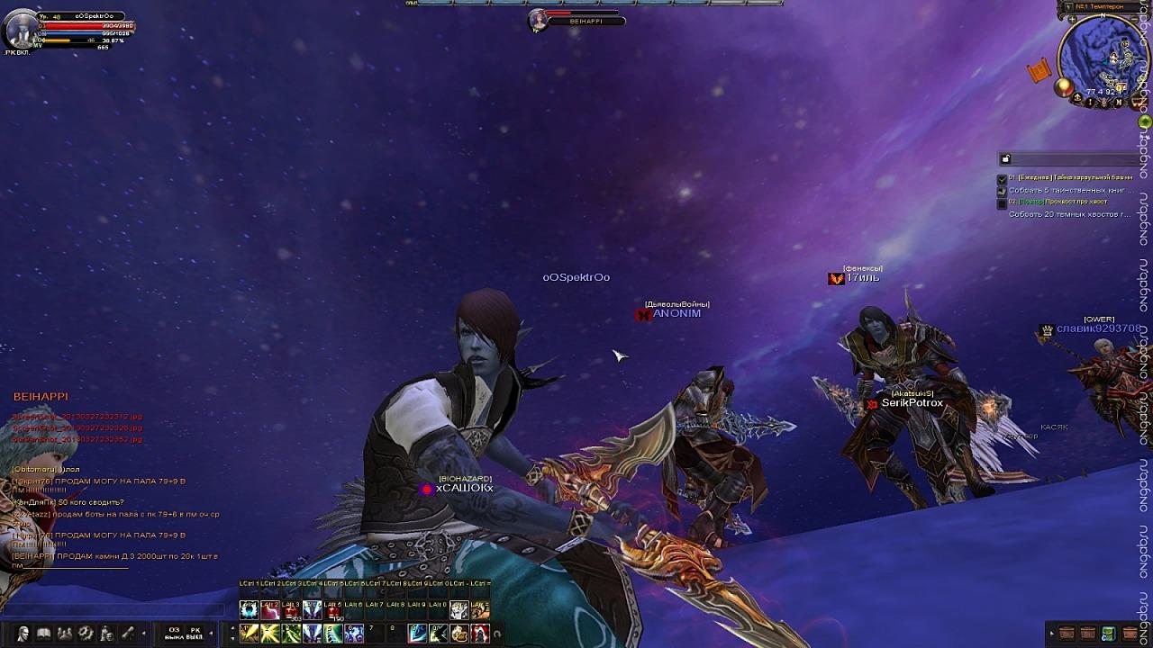 Скриншот Карос: Начало #99692