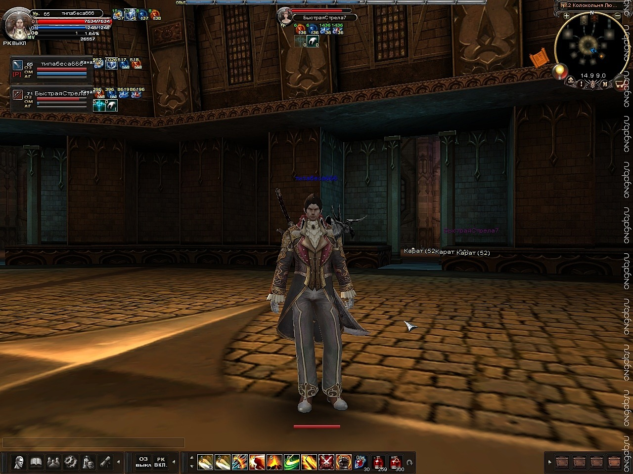 Скриншот Карос: Начало #99924