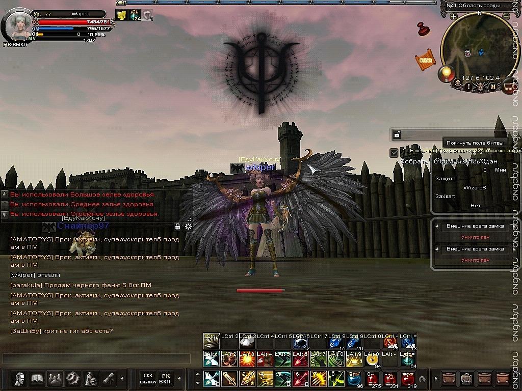 Скриншот Карос: Начало #100609