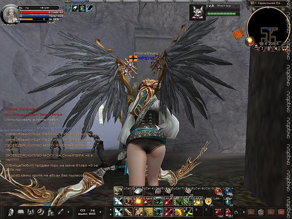 Скриншот Карос: Начало #100614
