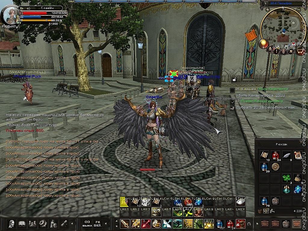 Скриншот Карос: Начало #101279
