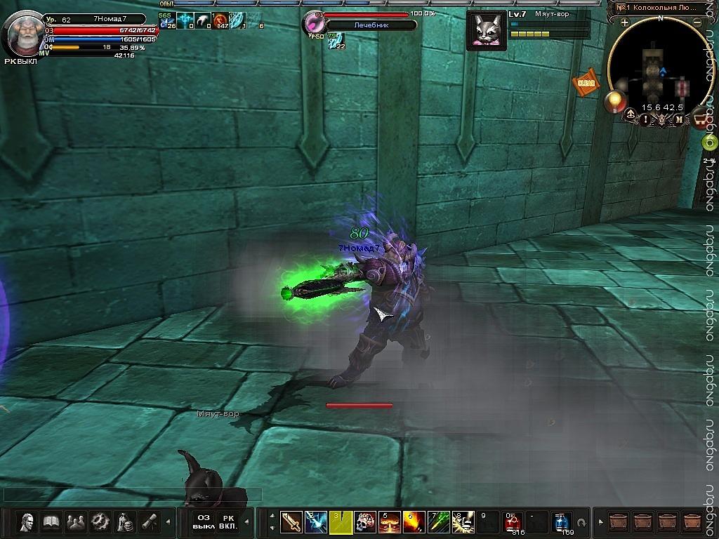 Скриншот Карос: Начало #101280