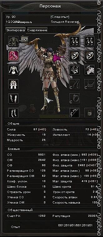 Скриншот Карос: Начало #171092