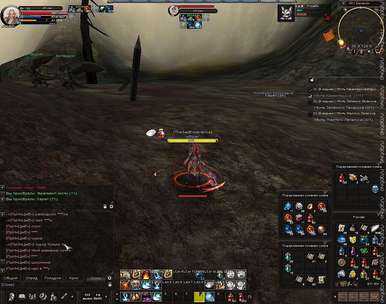 Скриншот Карос: Начало #172945
