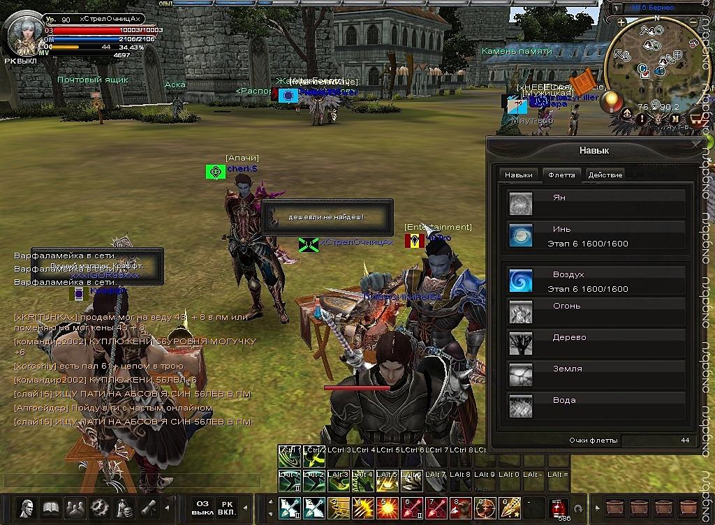 Скриншот Карос: Начало #173595