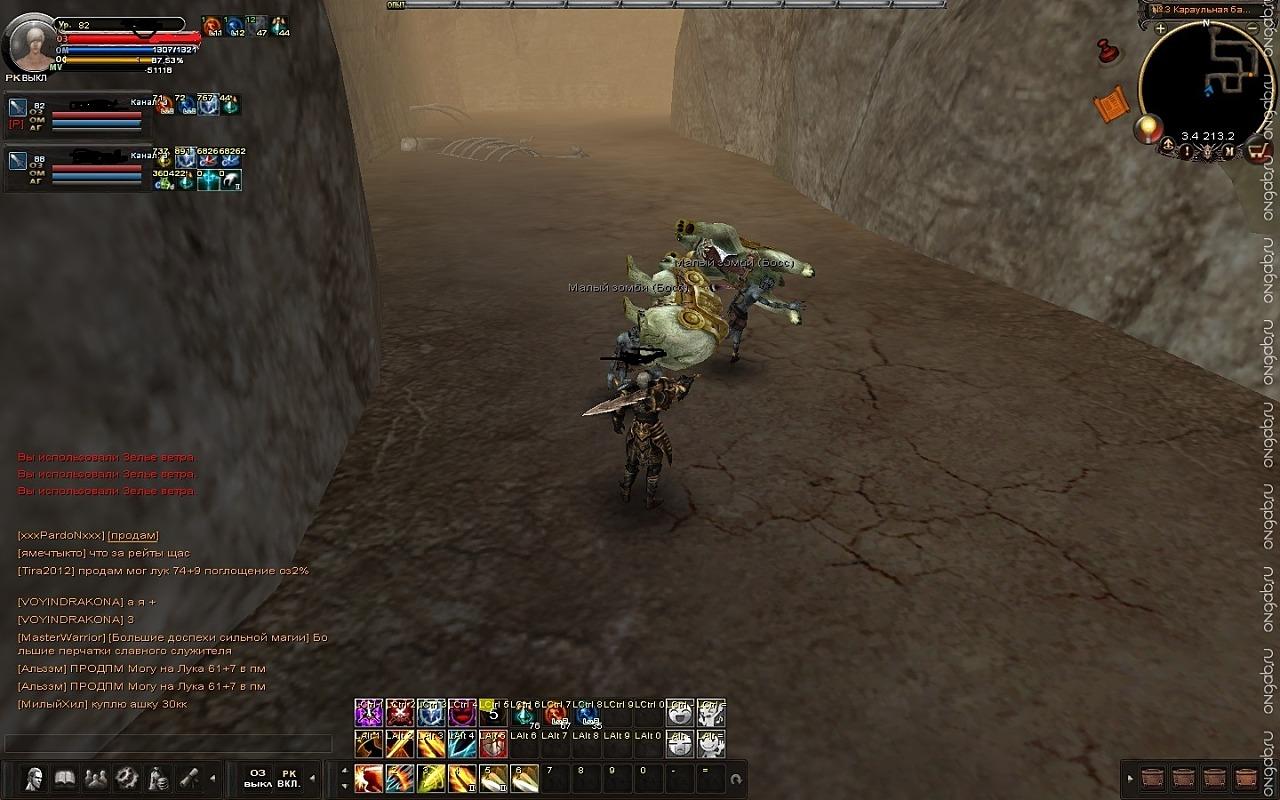 Скриншот Карос: Начало #177379