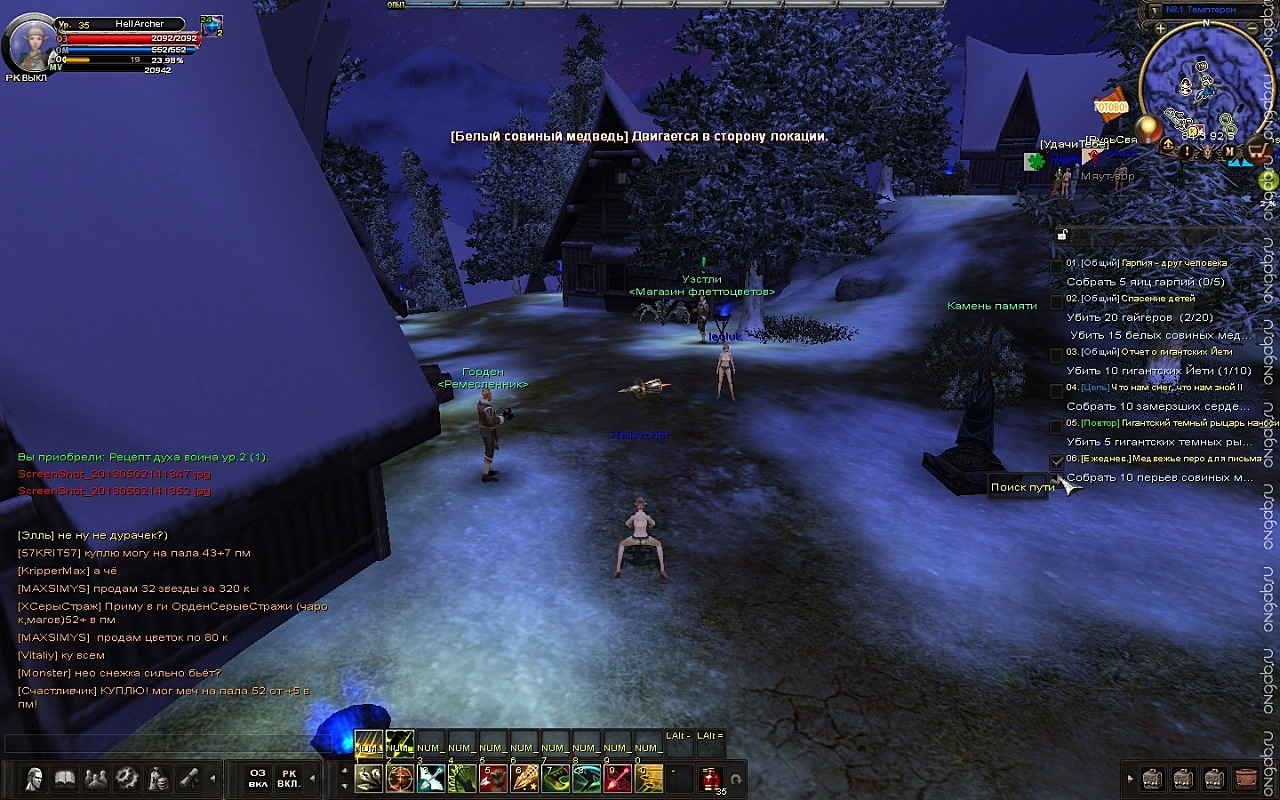 Скриншот Карос: Начало #178373