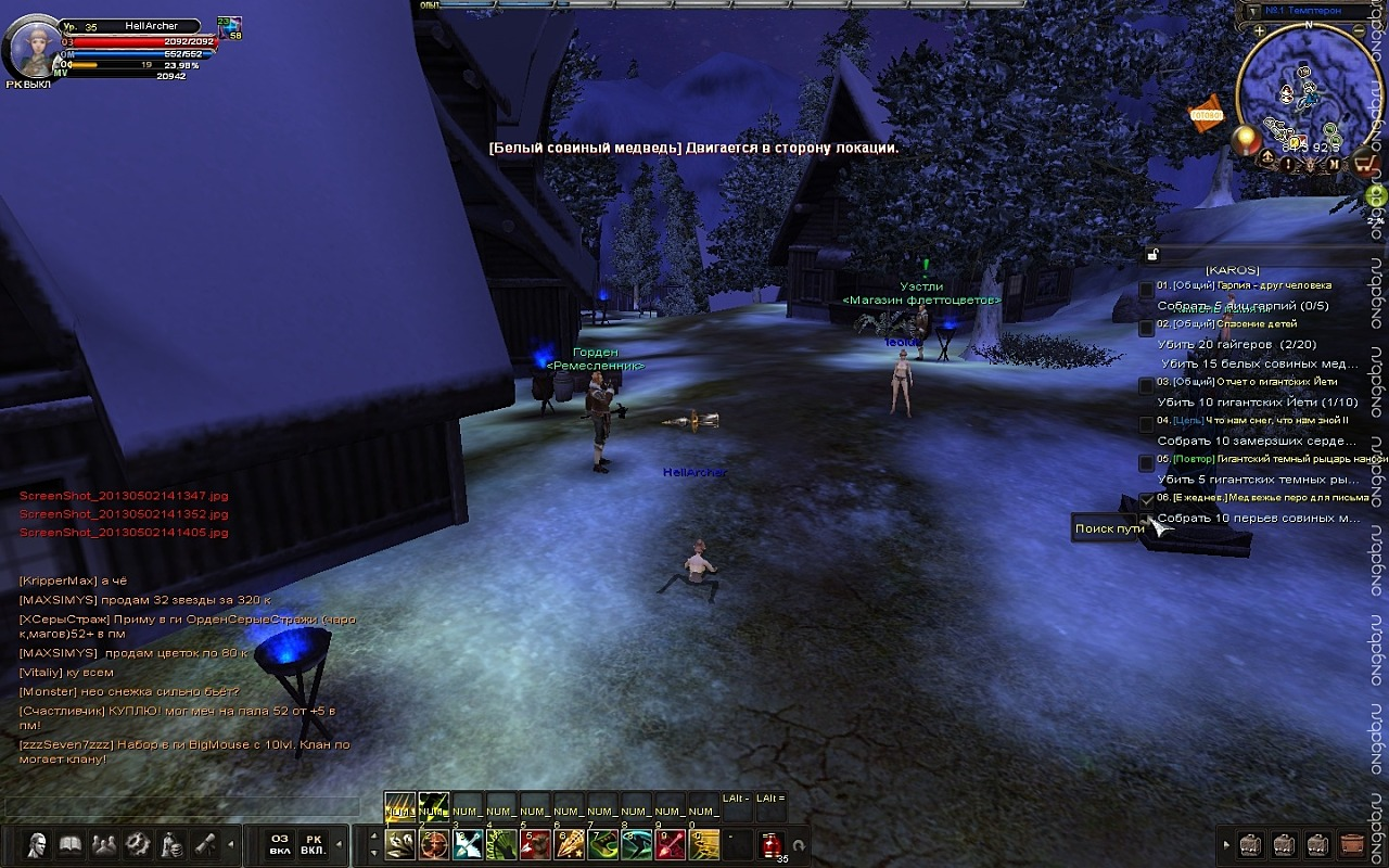 Скриншот Карос: Начало #178372