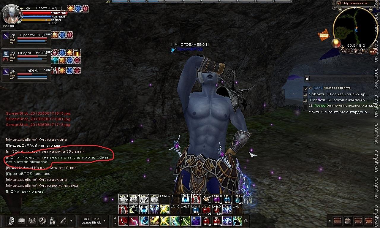 Скриншот Карос: Начало #180722