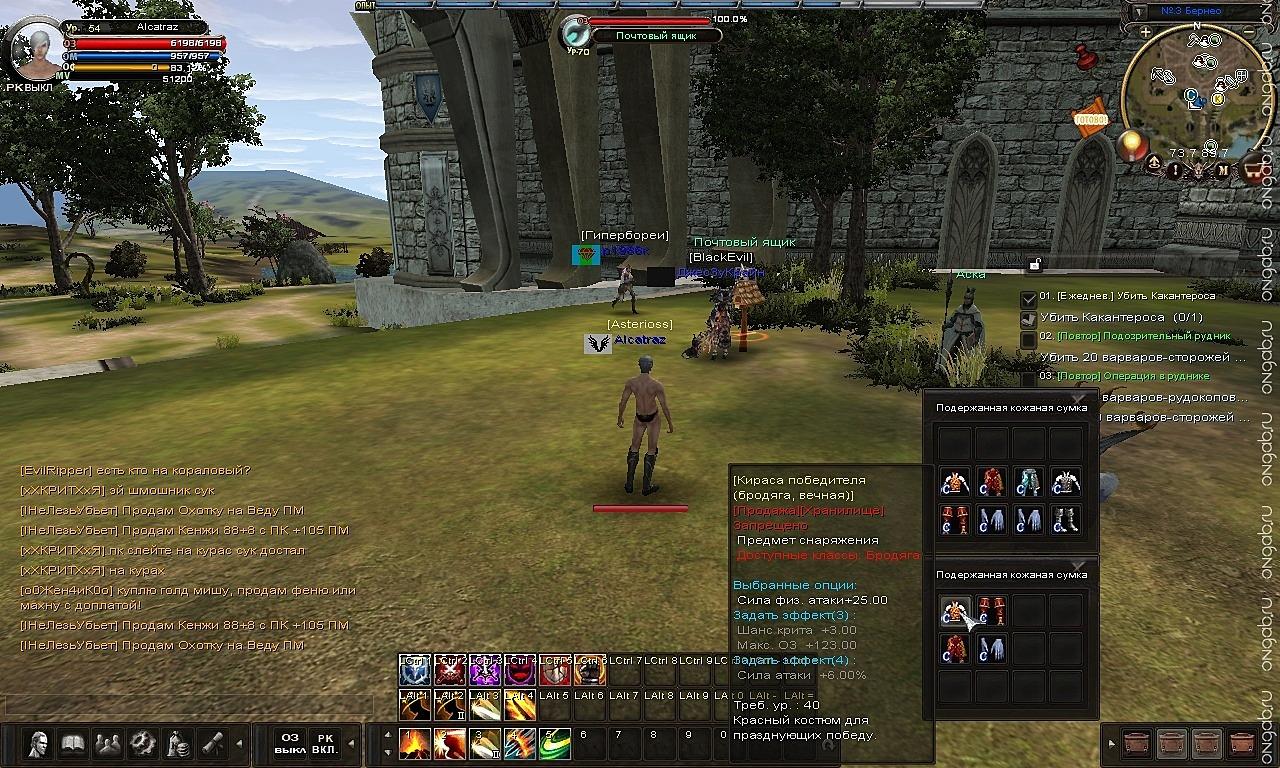 Скриншот Карос: Начало #180764