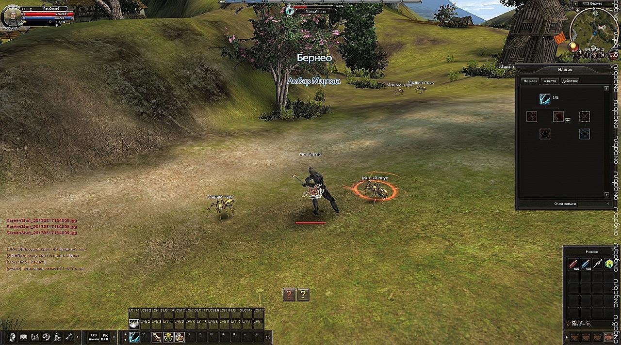 Скриншот Карос: Начало #184638