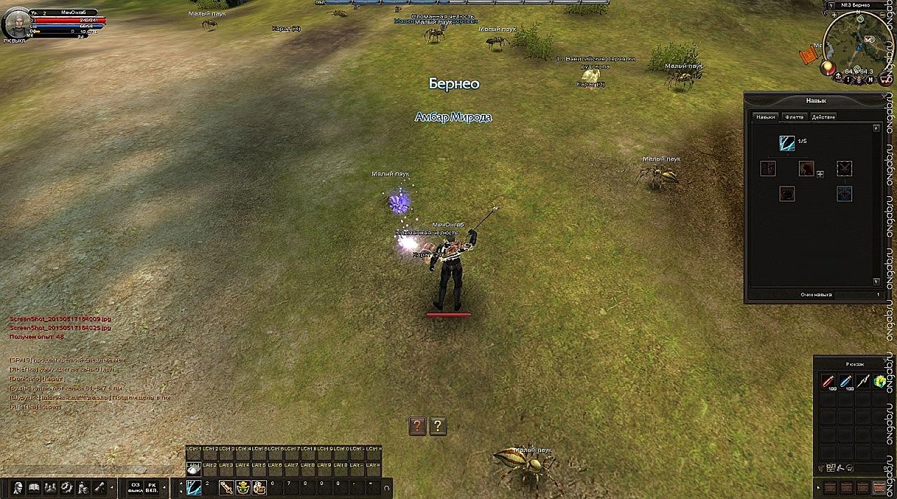 Скриншот Карос: Начало #184639