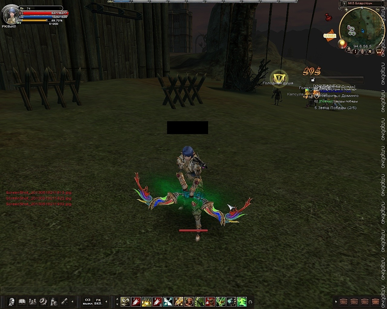 Скриншот Карос: Начало #185089