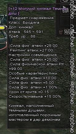 Скриншот Карос: Начало #200727