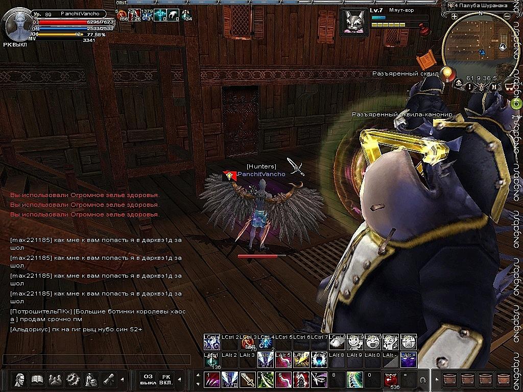 Скриншот Карос: Начало #207338
