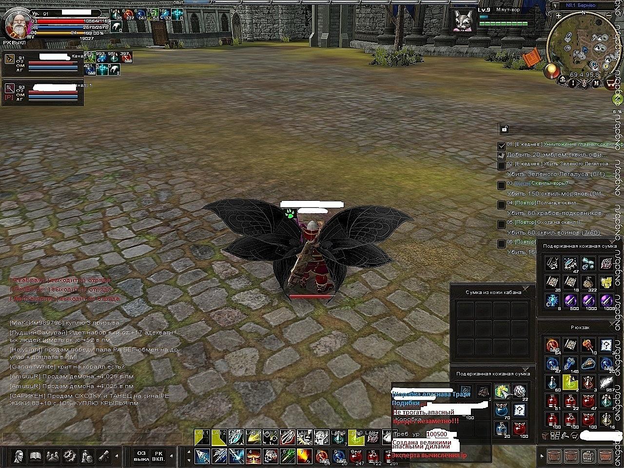 Скриншот Карос: Начало #210499