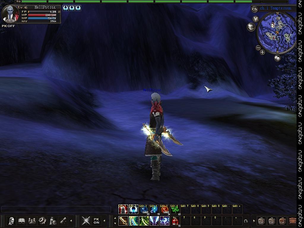 Скриншот ROSH #210601