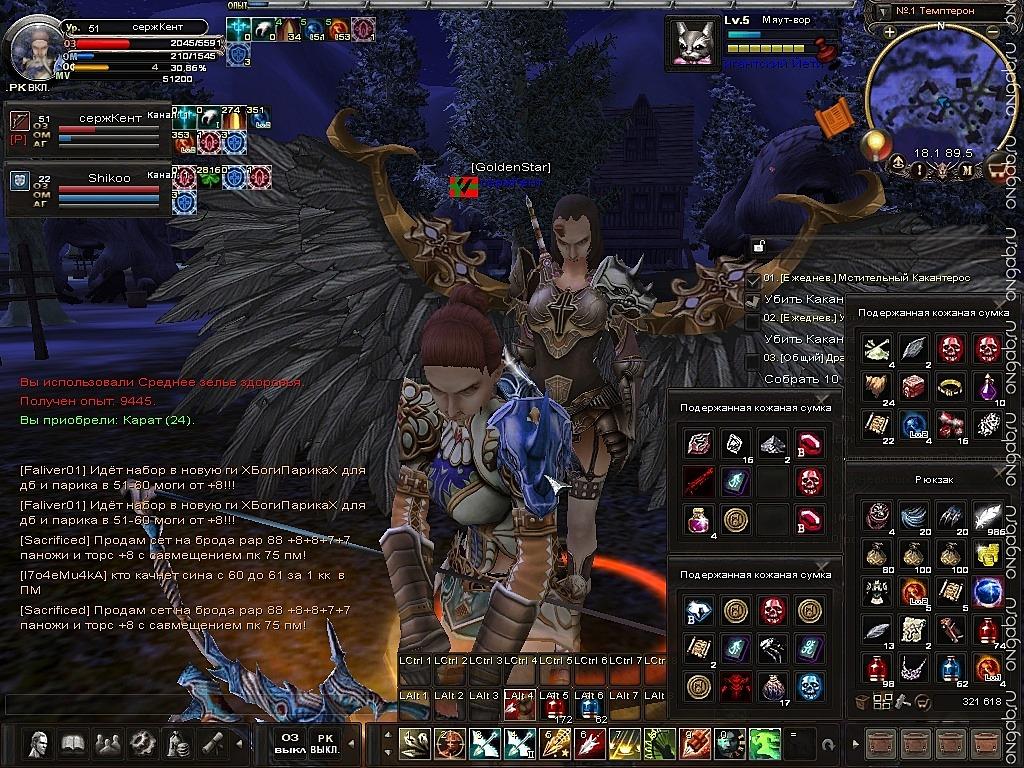 Скриншот Карос: Начало #211472