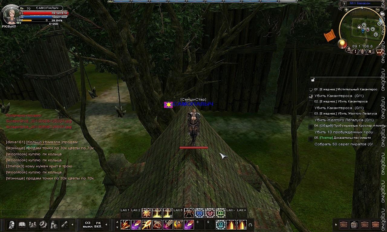 Скриншот Карос: Начало #213457