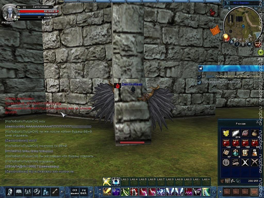 Скриншот Карос: Начало #214404