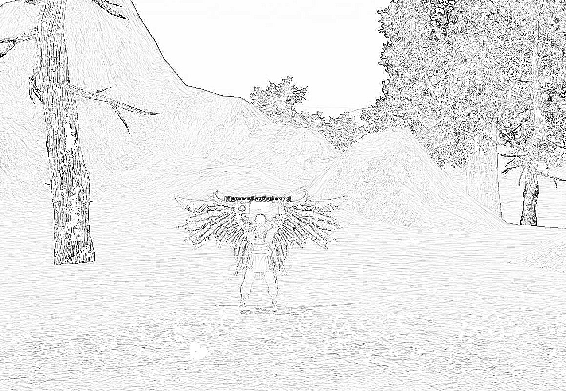 Скриншот Карос: Начало #216194