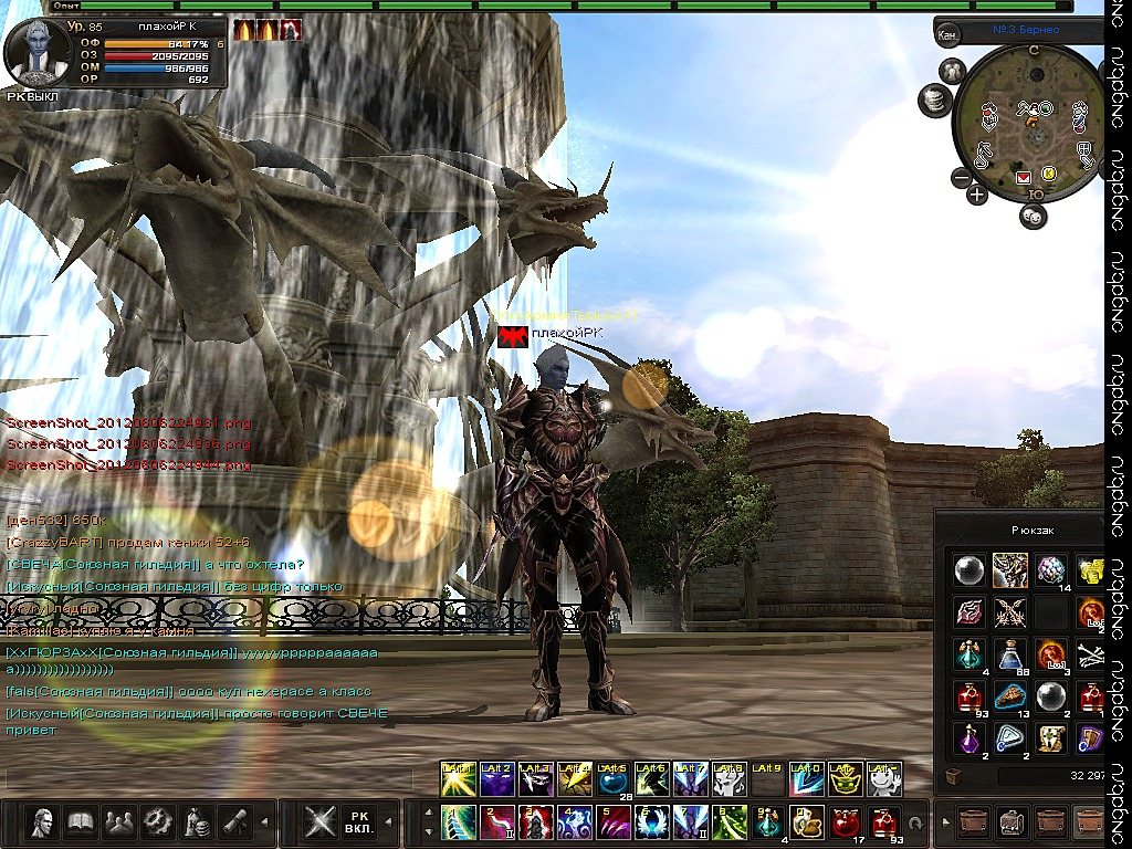 Скриншот Карос: Начало #217599
