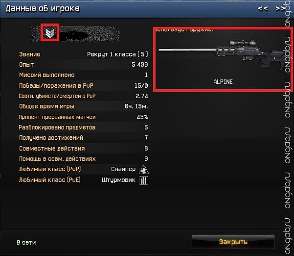 Скриншот Warface #217996