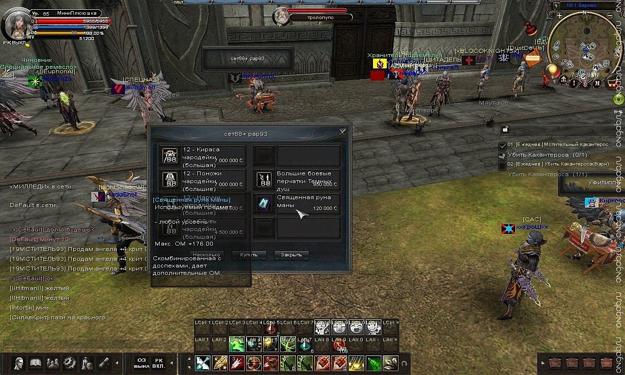 Скриншот Карос: Начало #219312