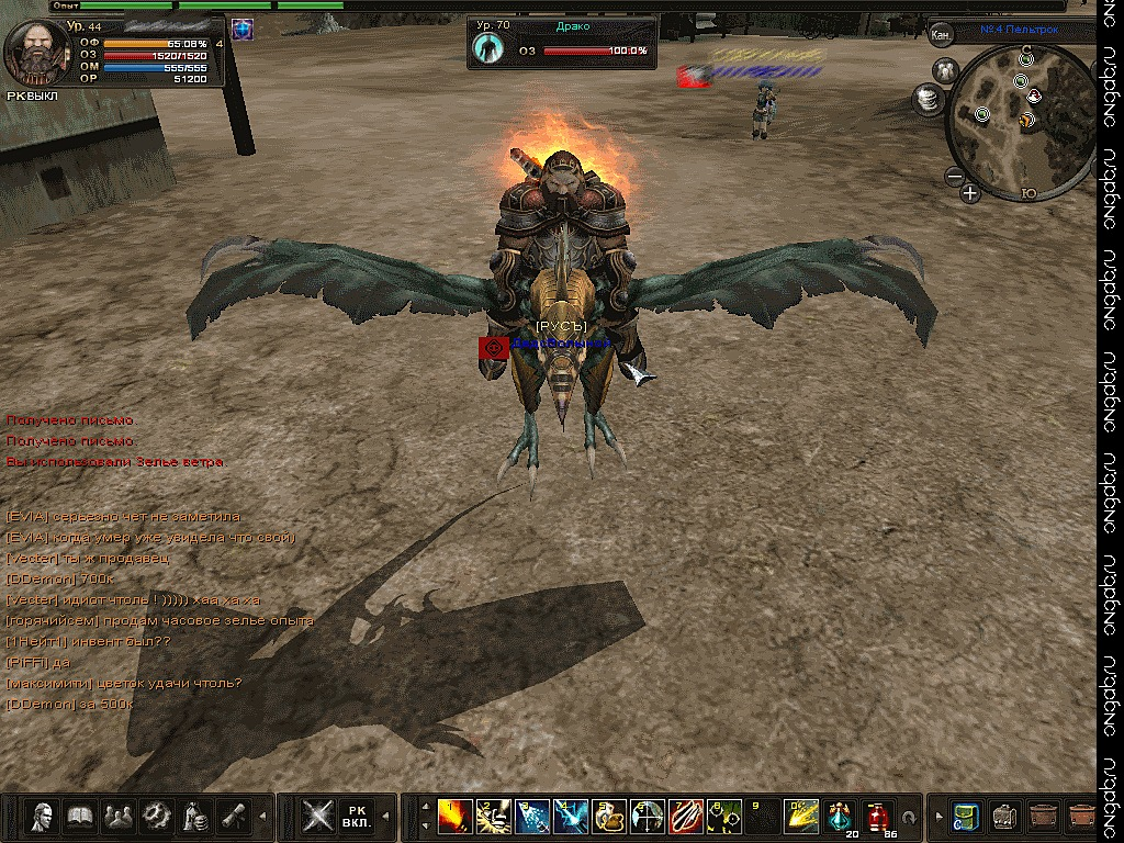 Скриншот Карос: Начало #219714