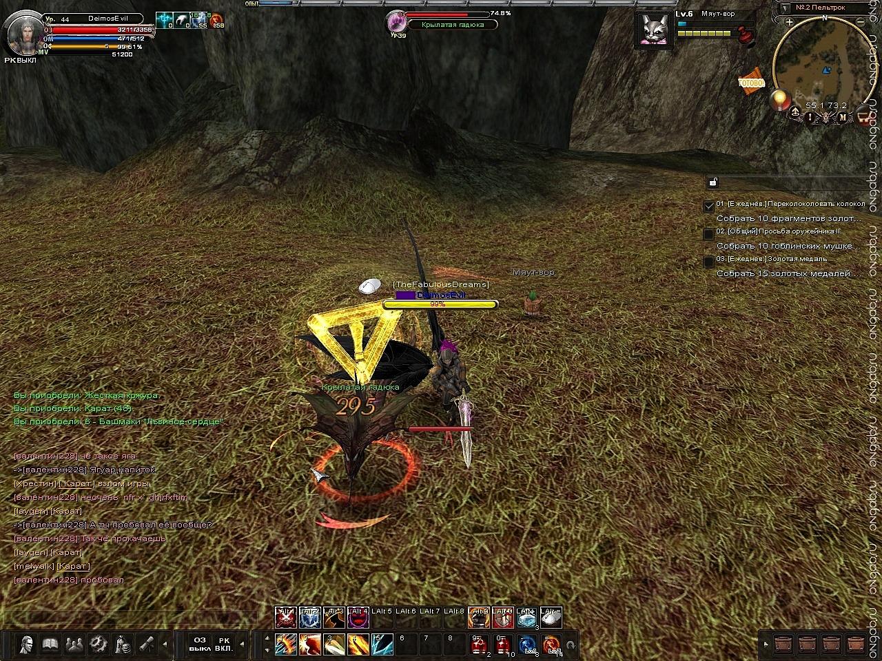 Скриншот Карос: Начало #222888
