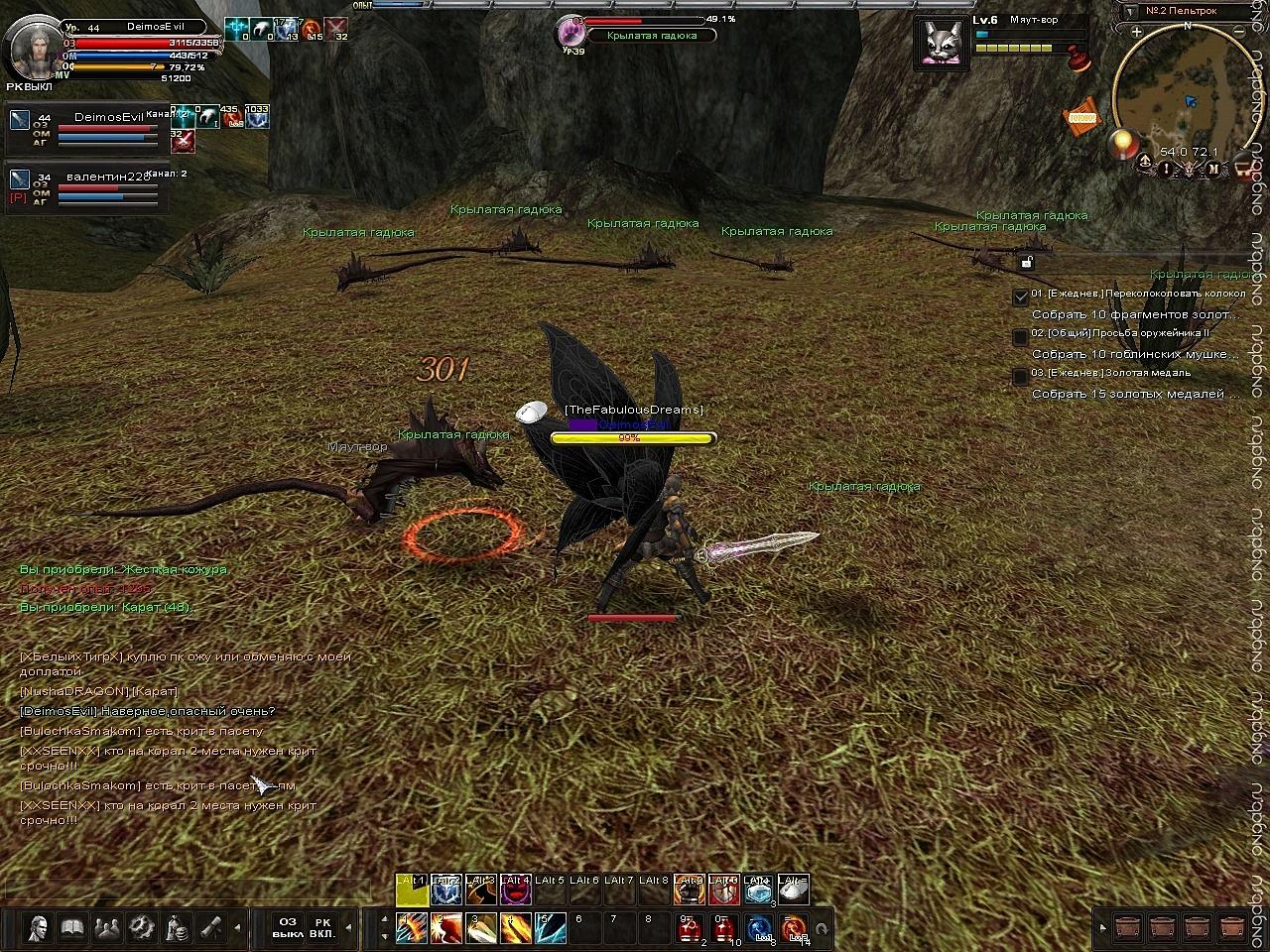 Скриншот Карос: Начало #222890