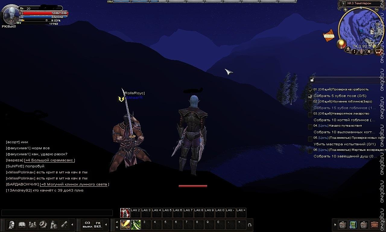 Скриншот Карос: Начало #225648