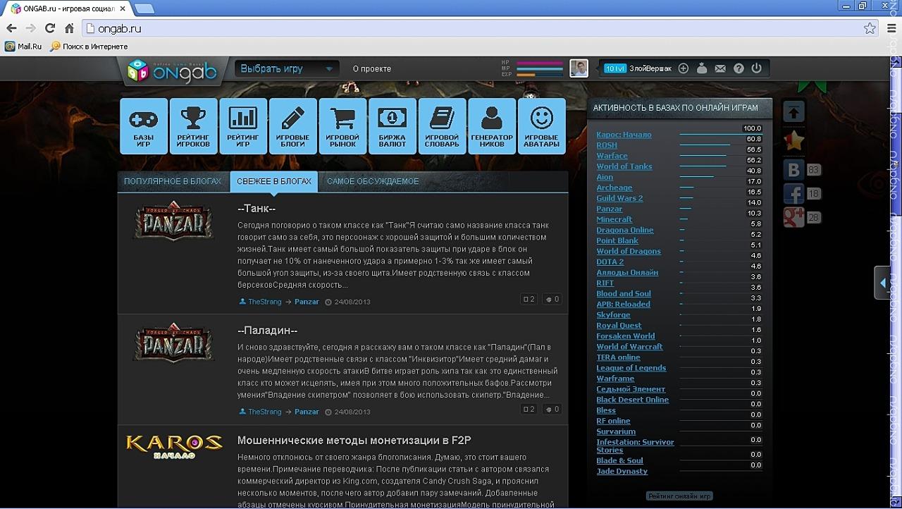 Скриншот Warface #225715