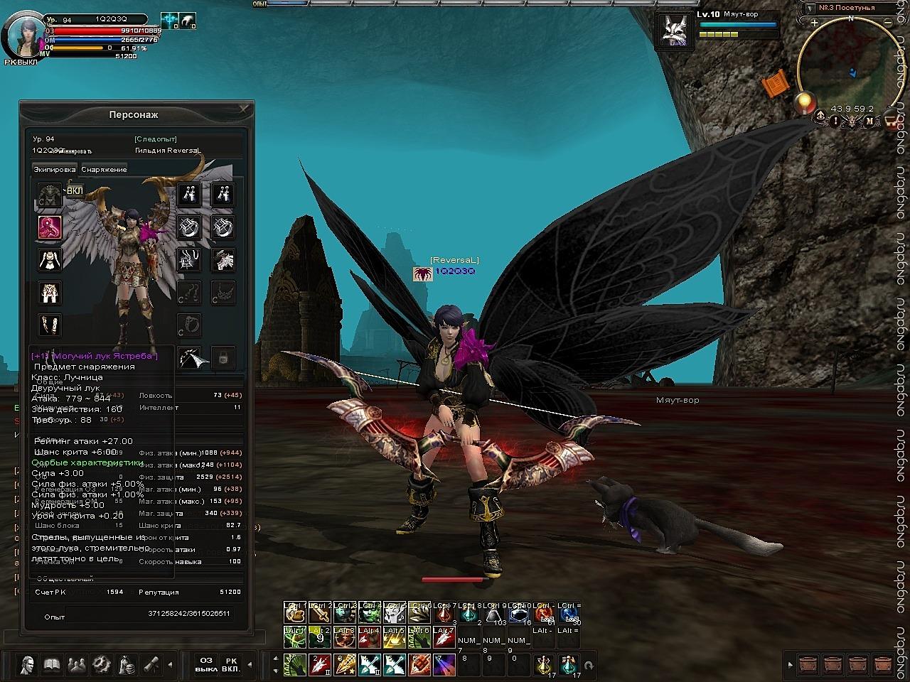 Скриншот Карос: Начало #225770