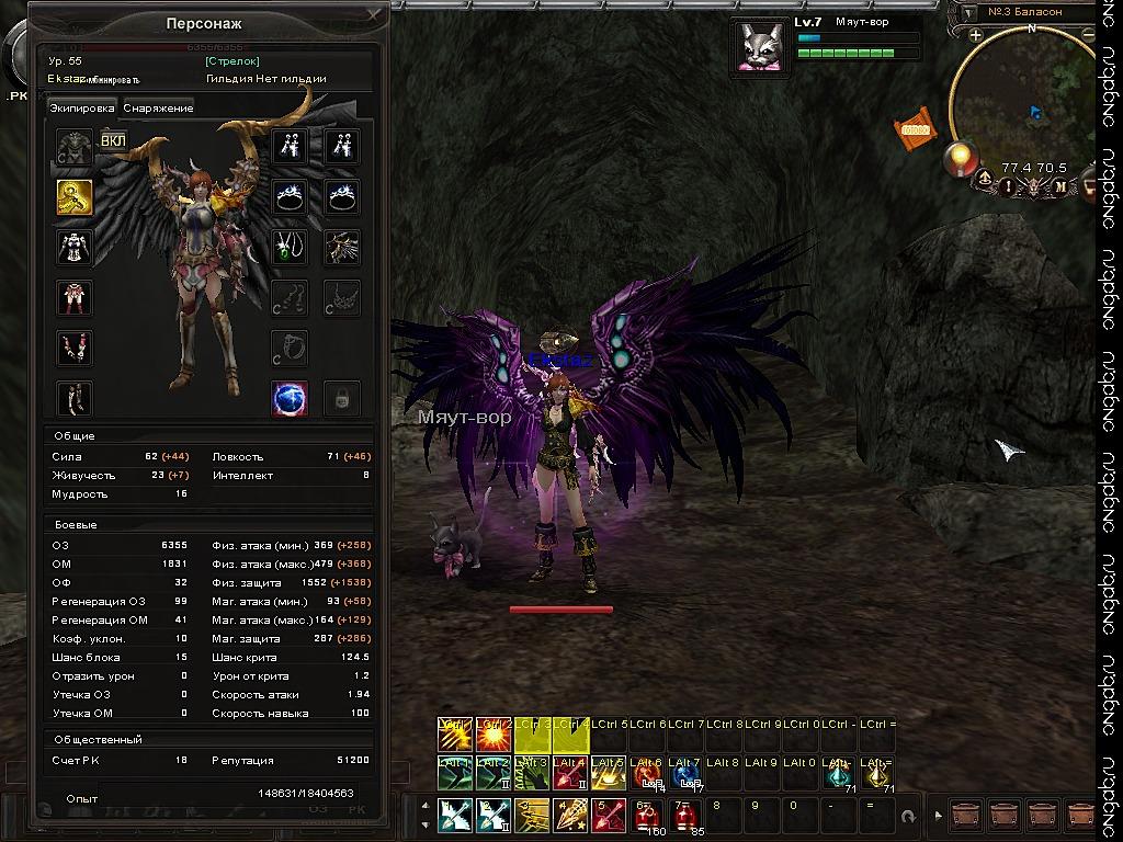 Скриншот Карос: Начало #225963