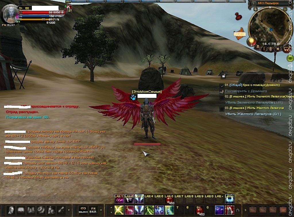 Скриншот Карос: Начало #226245