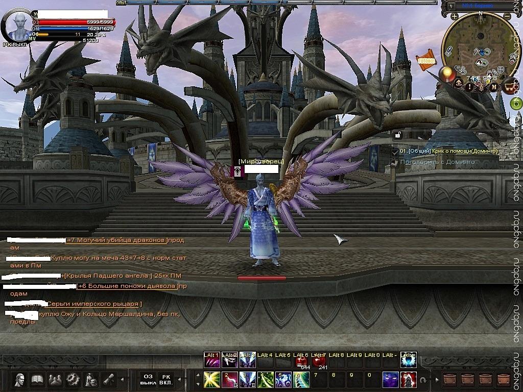 Скриншот Карос: Начало #226246